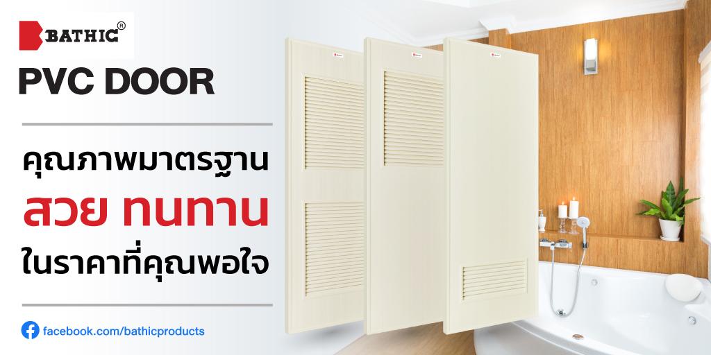 PVC-Banner-M-1024x512
