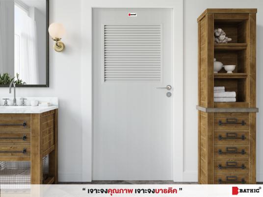 pvc-door-content mock up
