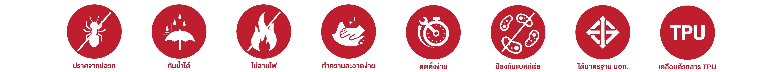 Bathic Icon product