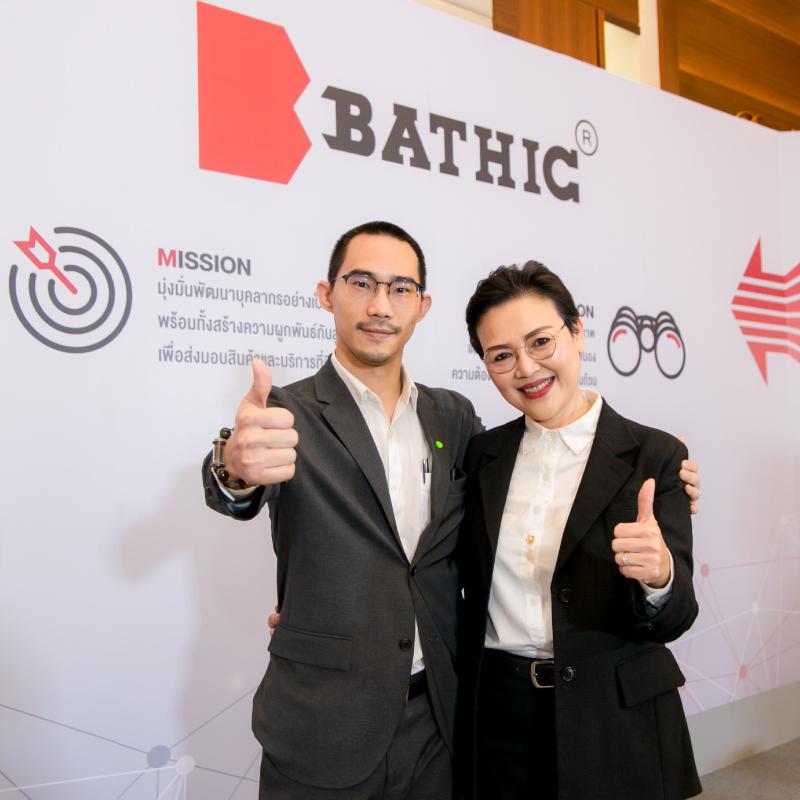 bathic-ISO 9001:2015