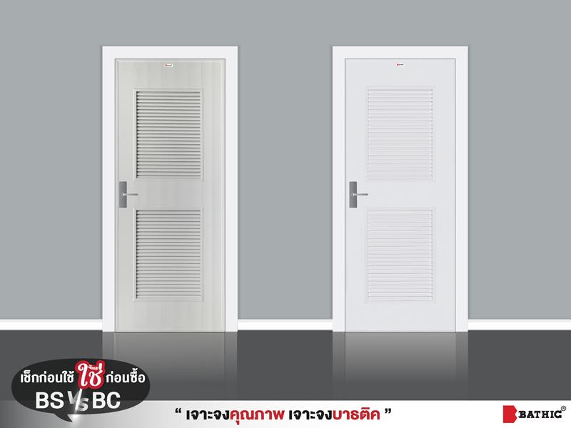 Bathic_ประตู PVC รุ่น BS และ BC