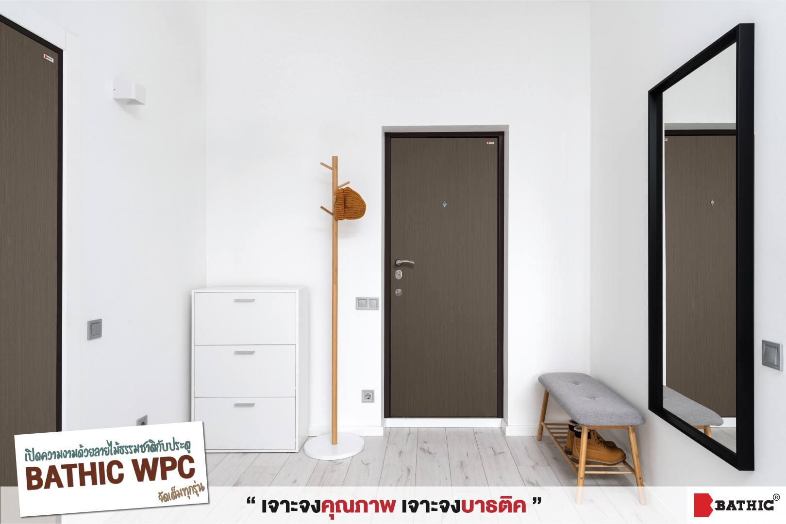 Bathic_ประตู WPC BWP